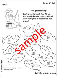 Ice fishing artic worksheet sample for J freebie